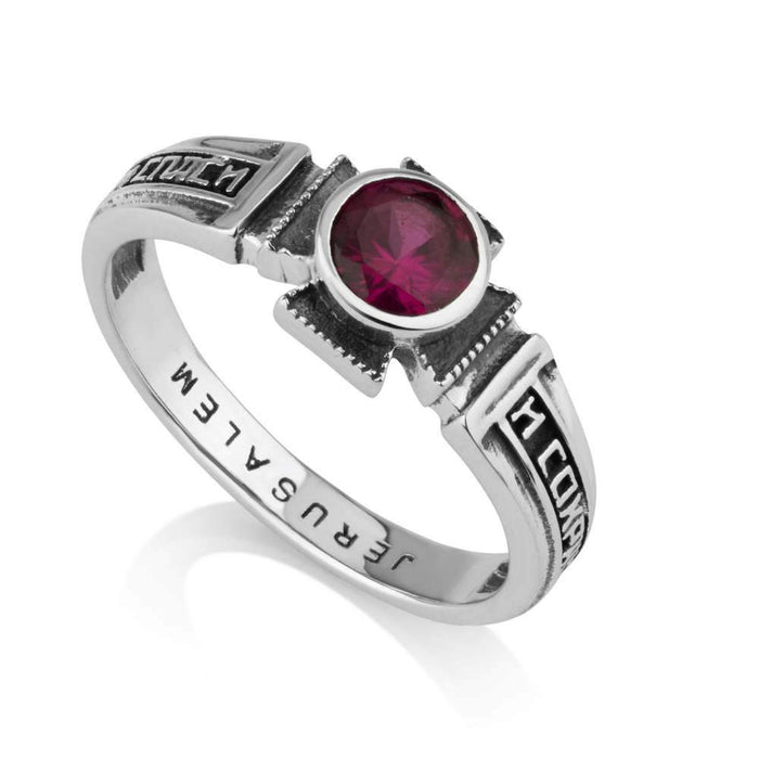 Sterling Silver 925 Ruby Russian cross Ring