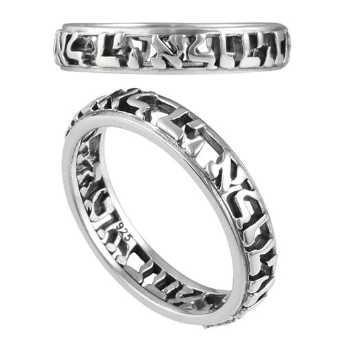 Sterling Silver 925  Shma israel Ring