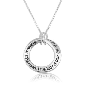 Genuine 925 Sterling Silver Chain Necklace, Engraved Shema Israel Pendant Charm, 18 Inch Box Chain, by Marina Jewelry.