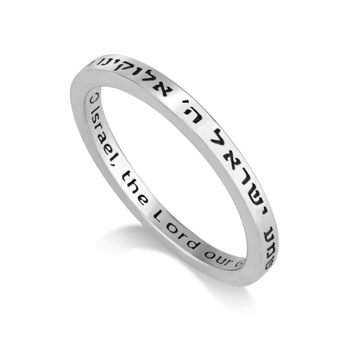 925 Sterling Silver Ring, Womens or Mens Engraved Hear Oh Israel in English and Hebrew. EIN 660902681778