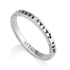 Sterling Silver 925  Ani vdodi li Ring