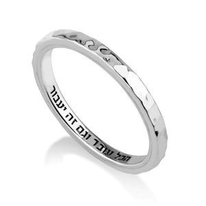 Sterling Silver 925  This too shall pass Ring
