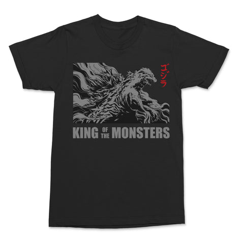 Godzilla King Of Monsters T Shirt