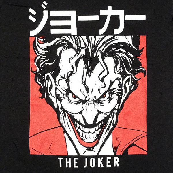 DC Comics The Joker Japanese Text Adult Unisex T Shirt Sizes S to 2XL