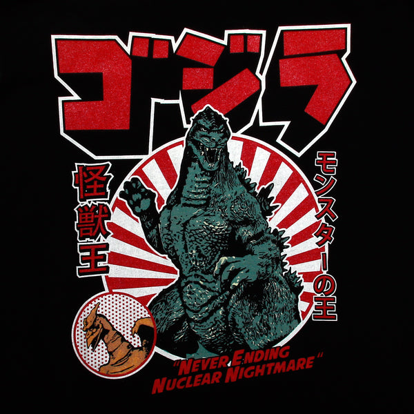 KAIJU Never Ending Nuclear Nigtmare T Shirt Adult Unisex Sizes S to 3XL