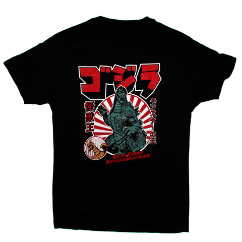 KAIJU Never Ending Nuclear Nightmare T Shirt