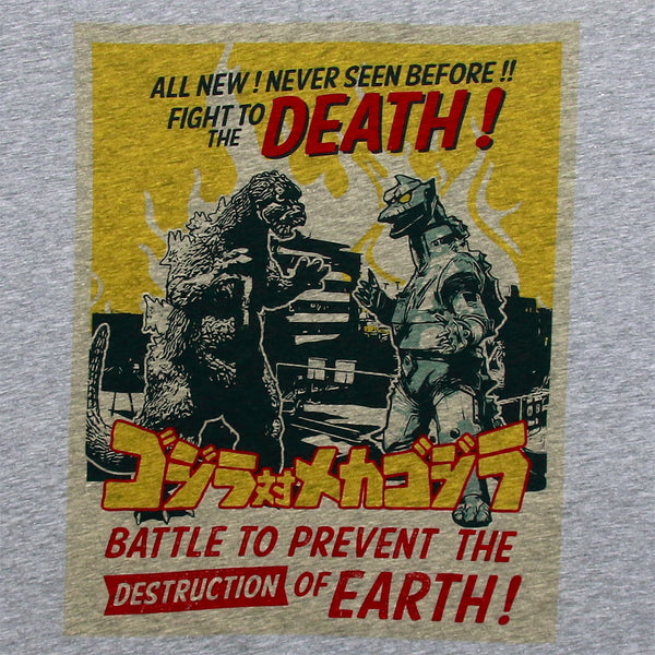 Battle of the Beast Godzilla Kaiju Fighting Poster T-Shirt
