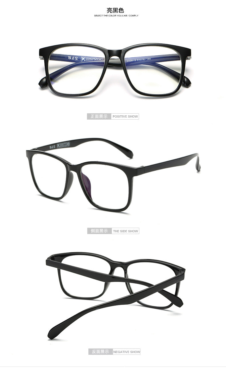 Viodream Brand Unisex Ultra Light Radiation Protection Computer Glasses Titanium Frame Tg3109