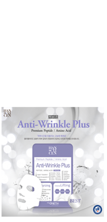 Anti-Wrinkle Plus Essential Mask