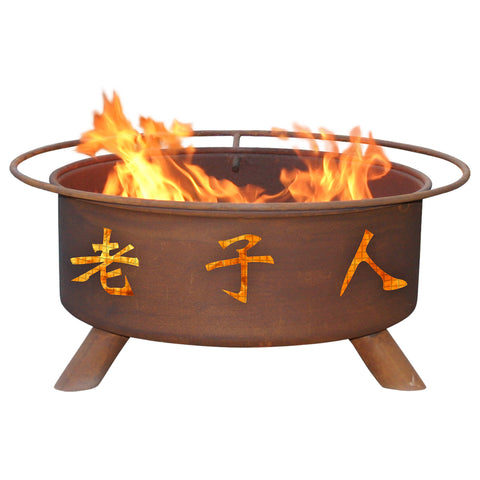 Patina Products - F103 Chinese Symbols Fire Pit, Natural Patina Rust Finish