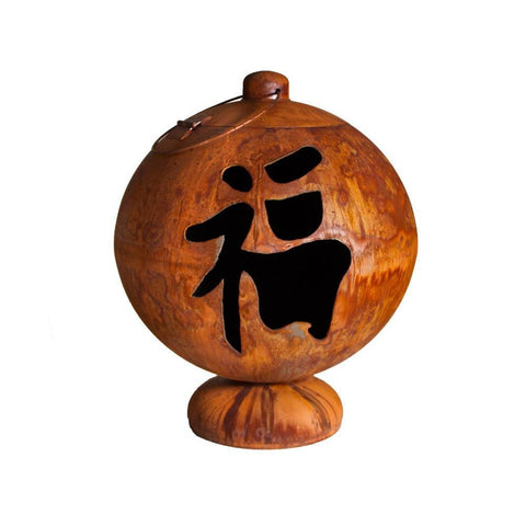 Ohio Flame - OF41FGPHT - Fire Globe with Patina Finish; Peace, Happiness, Tranquility, 41 inch - Ohio Flame
