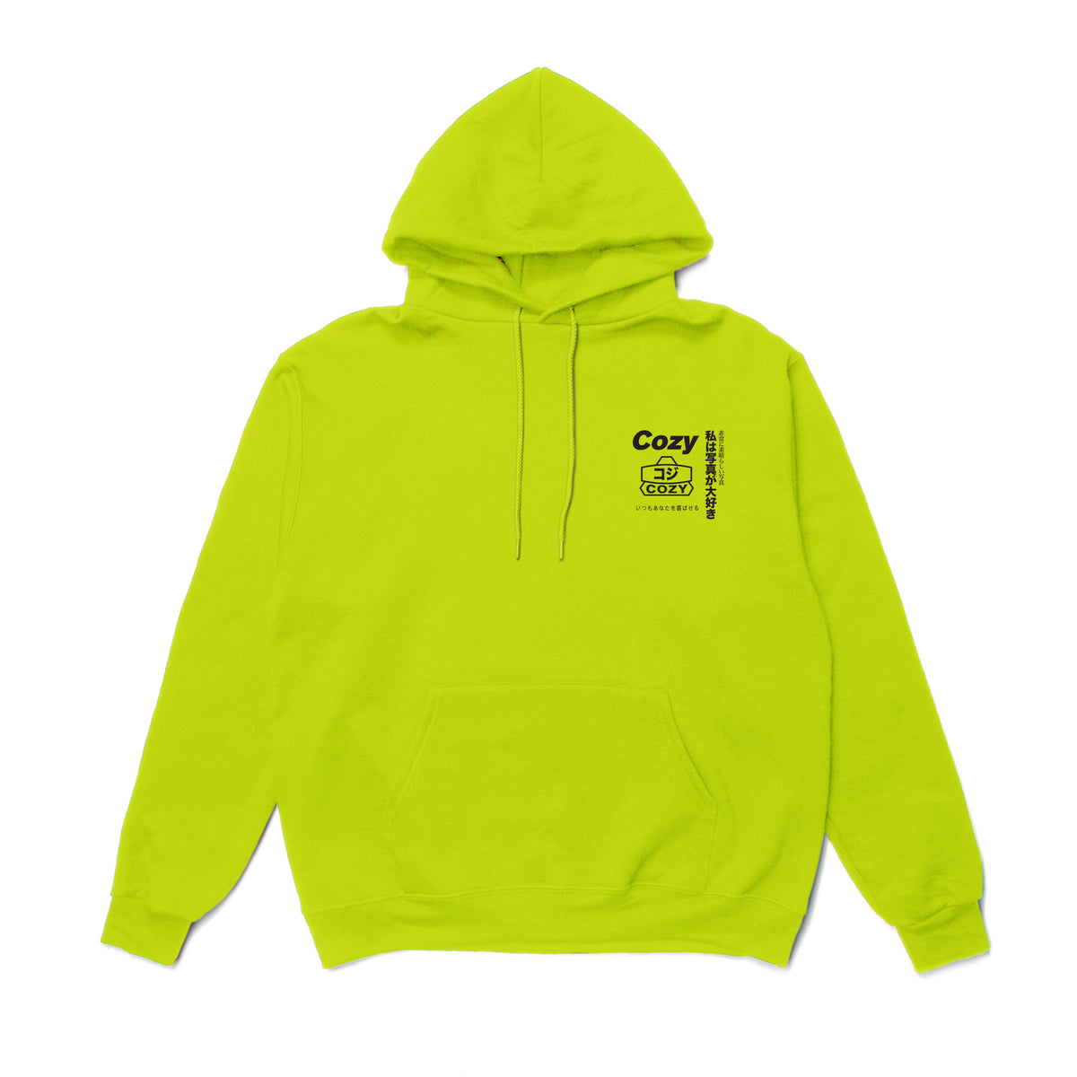Wrapped Up Hoodie - Safety Green