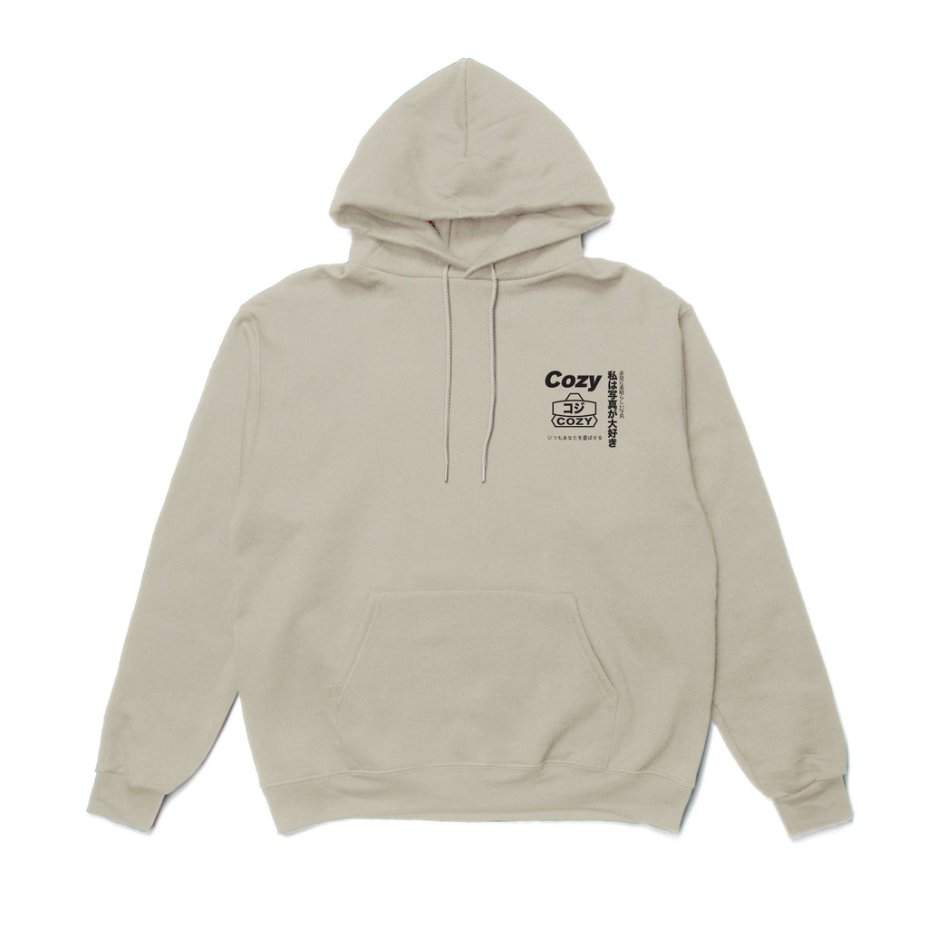 Wrapped Up Hoodie - Sand
