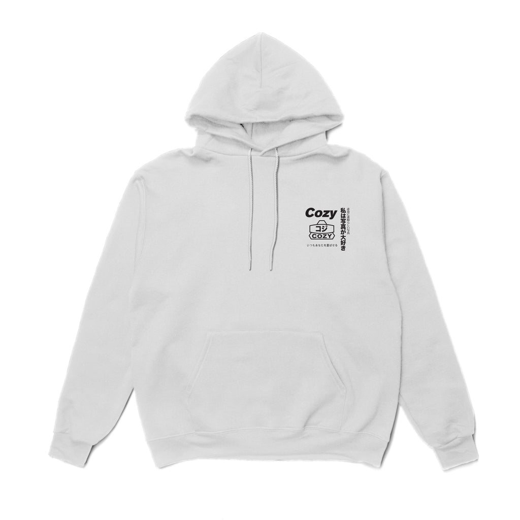 Wrapped Up Hoodie - White