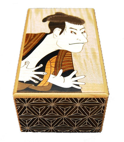4 Sun 12 Step EDOBEE Zougan Japanese Puzzle Box