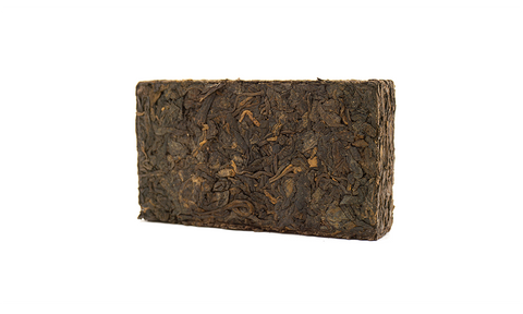 Ripe Puer: Huang Ying 2013 - 100g Brick - LIMITED!!