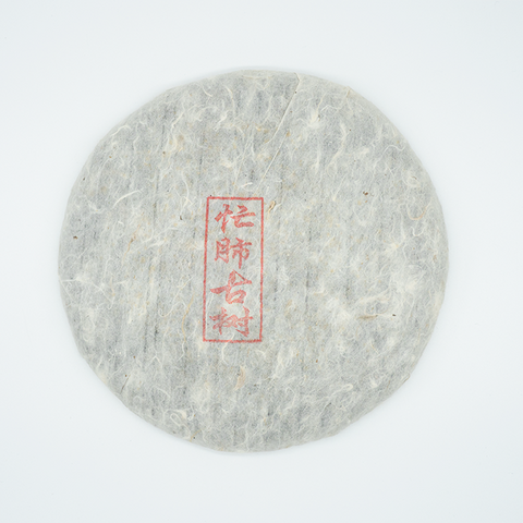 Raw Puer: Mang Fei Spring 2012 - LIMITED!!