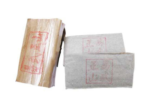 Raw Pu Erh Tea Brick : Yi Wu 2006