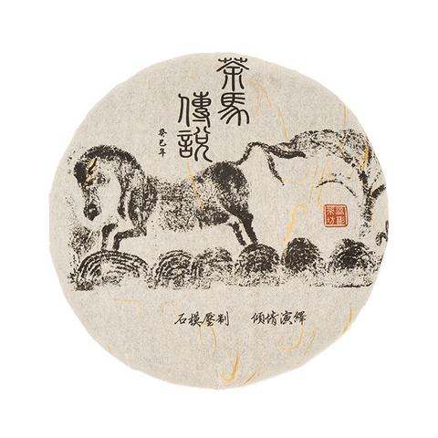 Raw Puer: Tea Horse Trail Spring 2013 - LIMITED!!