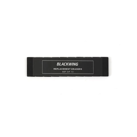 Replacement erasers black set/10
