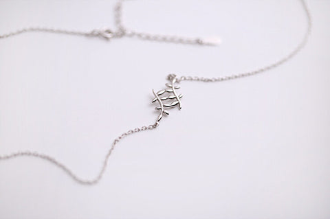 925 sterling silver  leaf  necklace,Personalized fashion necklace,simple silver necklace,a dainty gift