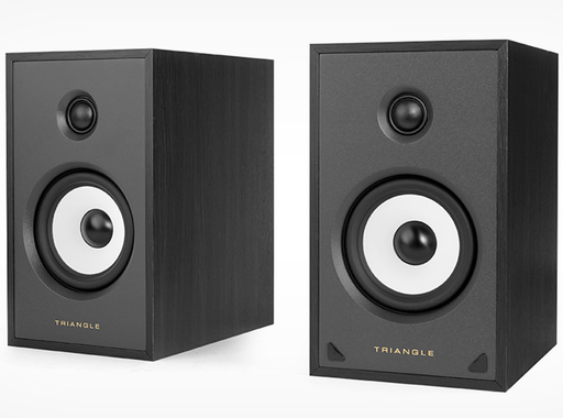 "Triangle Audio - SN03A 5.25"" Active Monitor Speakers (Pair) - Deskhero.ca"