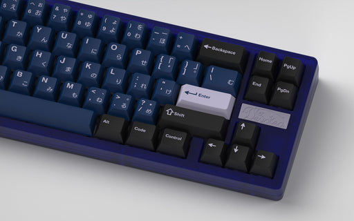 IKKI68 Aurora x Devoted Edition - Keyboard