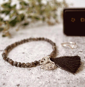Faceted Smokey Quartz Beaded Bracelet - Silver Plated Elephant Charm - Elephant Charm