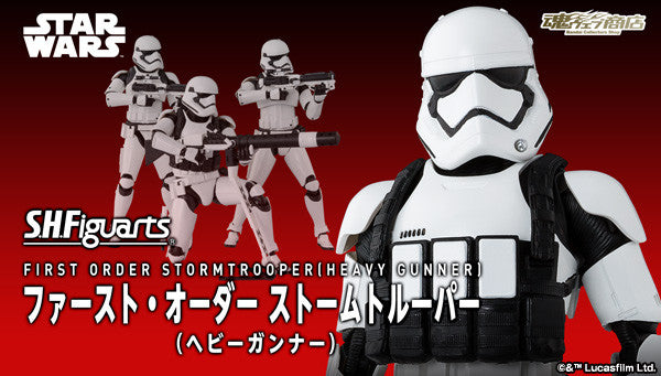 SH FIGUARTS Bandai Star Wars Exclusive First Order Heavy Gunner Stormtrooper