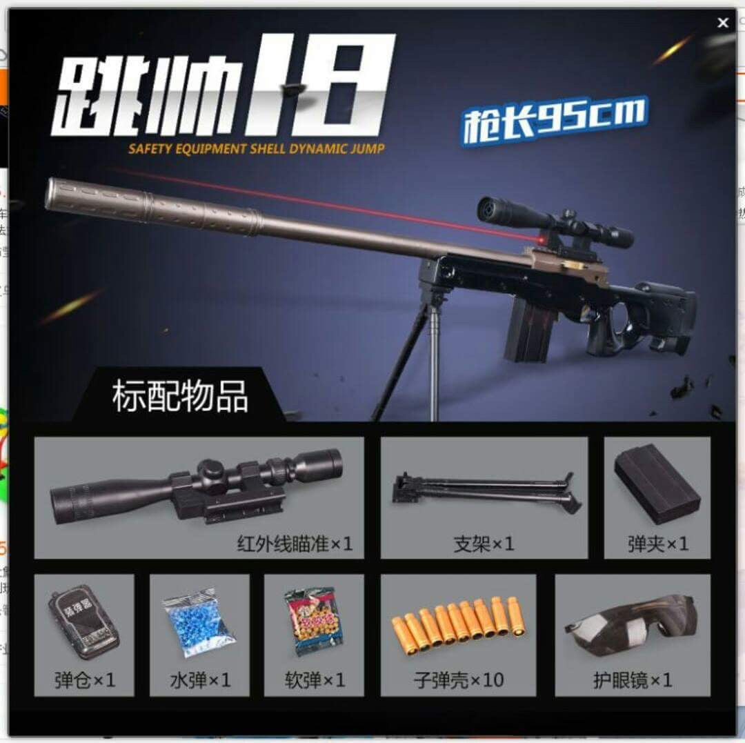 WBB shell eject sniper 95cm kit JF18