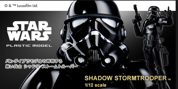 BANDAI Star Wars Model Kit Shadow Trooper 1/12th scale