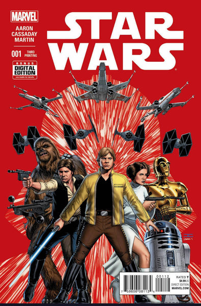 Marvel Star Wars #1 3rd print