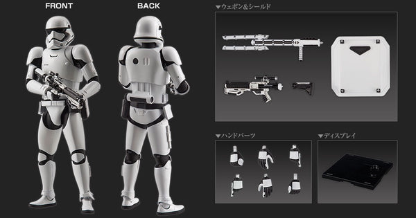BANDAI Star Wars The Force Awakens Model Kits