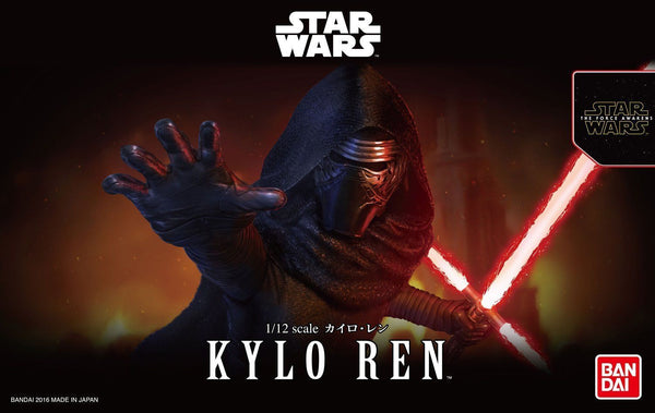 Bandai Star Wars Kylo Ren Model Kit
