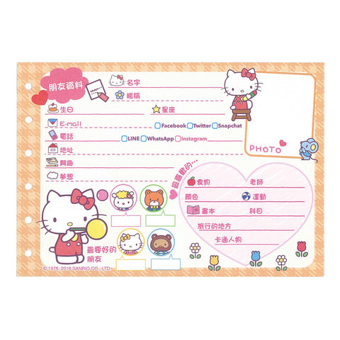 Hello Kitty Autograph Book 紀念冊
