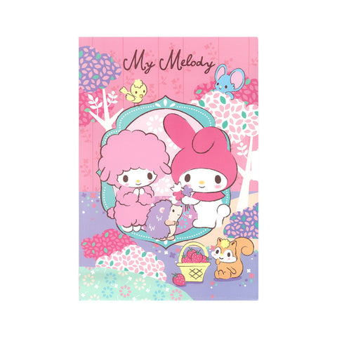 My Melody F4 Size PP File 文件夾