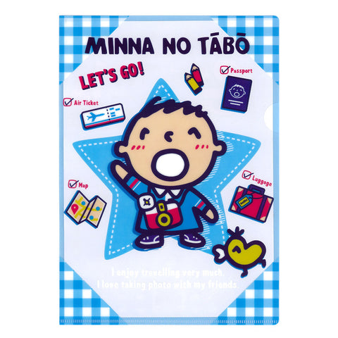 Minna No Tabo A4 PP File 文件夾