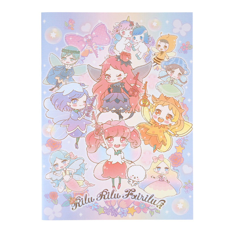Rilu Rilu Fairilu Notebook 單行簿