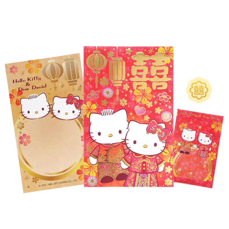 Hello Kitty & Dear Daniel Greeting Envelope (Large Size) 賀封