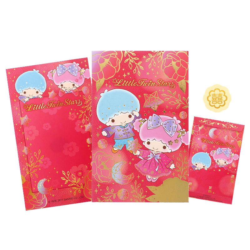 Little Twin Stars Envelope (Large Size) 賀封