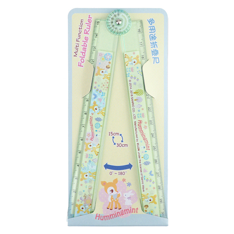 Hummingmint Multi-Function Foldable Ruler 多用途折疊尺