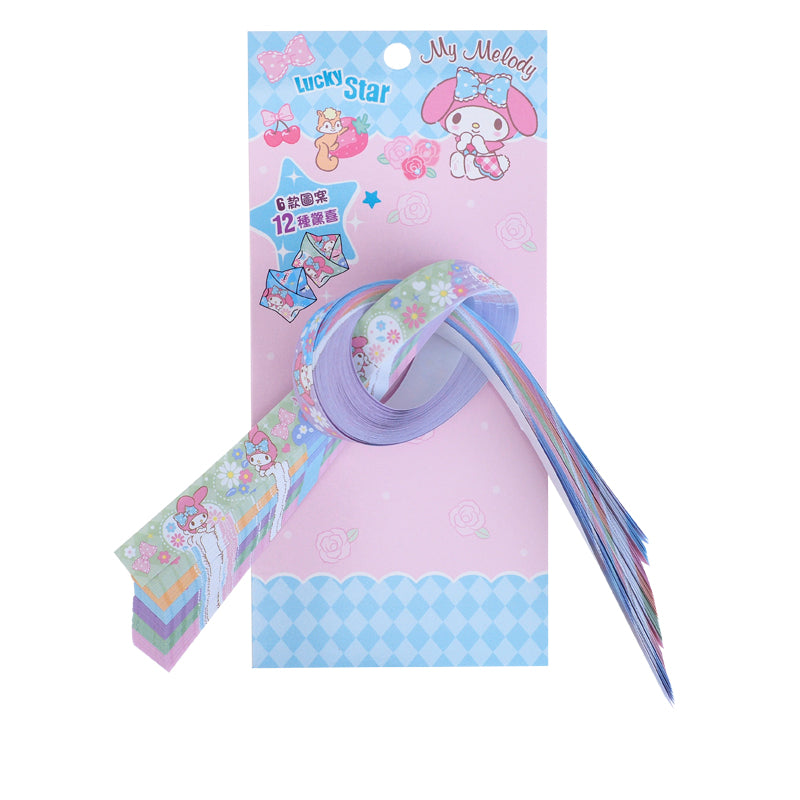"My Melody ""Lucky Stars"" Folding Paper (60 pcs) 星星手工紙條 (60條)"