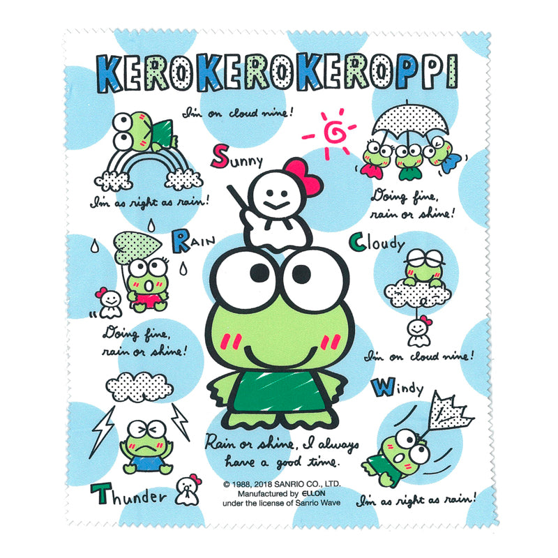 Kerokerokeroppo Glasses Cleaning Cloth 眼鏡布