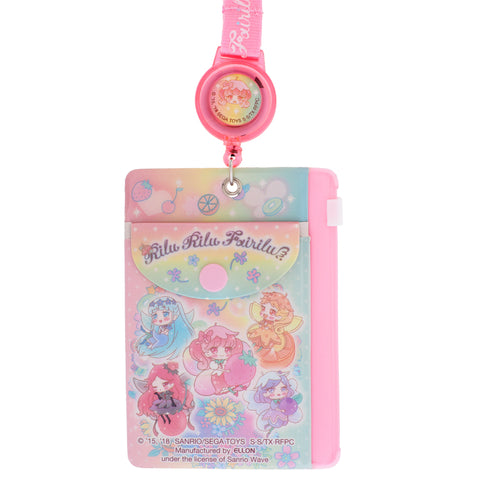 Rilu Rilu Fairilu PVC Card Holder w/ Zipper Bag & Retractable Strap 証件套連頸繩