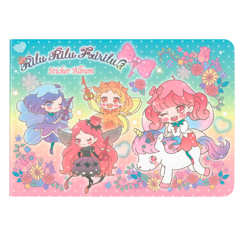 Rilu Rilu Fairilu Sticker Album With Sticker 貼紙簿連貼紙