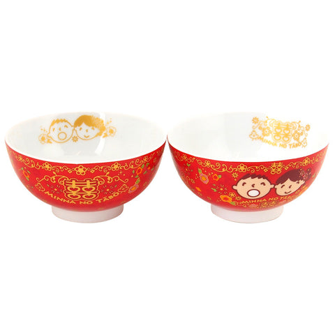 Minna No Tabo Wedding Ceramic Twin Bowel Set 中式結婚碗筷套裝
