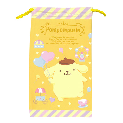PomPomPurin Multi-Purpose Pouch (L) 多用途盛物袋(大)