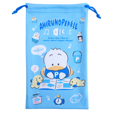 Ahiru No Pekkle Multi-Purpose Pouch (L) 多用途盛物袋(大)