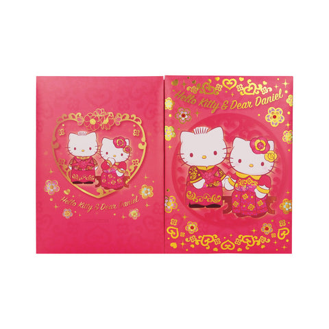Hello Kitty & Dear Daniel Wedding Guest Book 婚宴嘉賓簽名冊