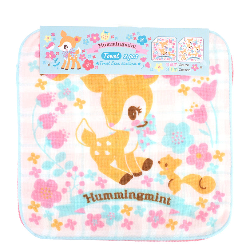 Hummingmint Towel Set (2 Pcs/Pack) 純棉紗布方巾(2條裝)